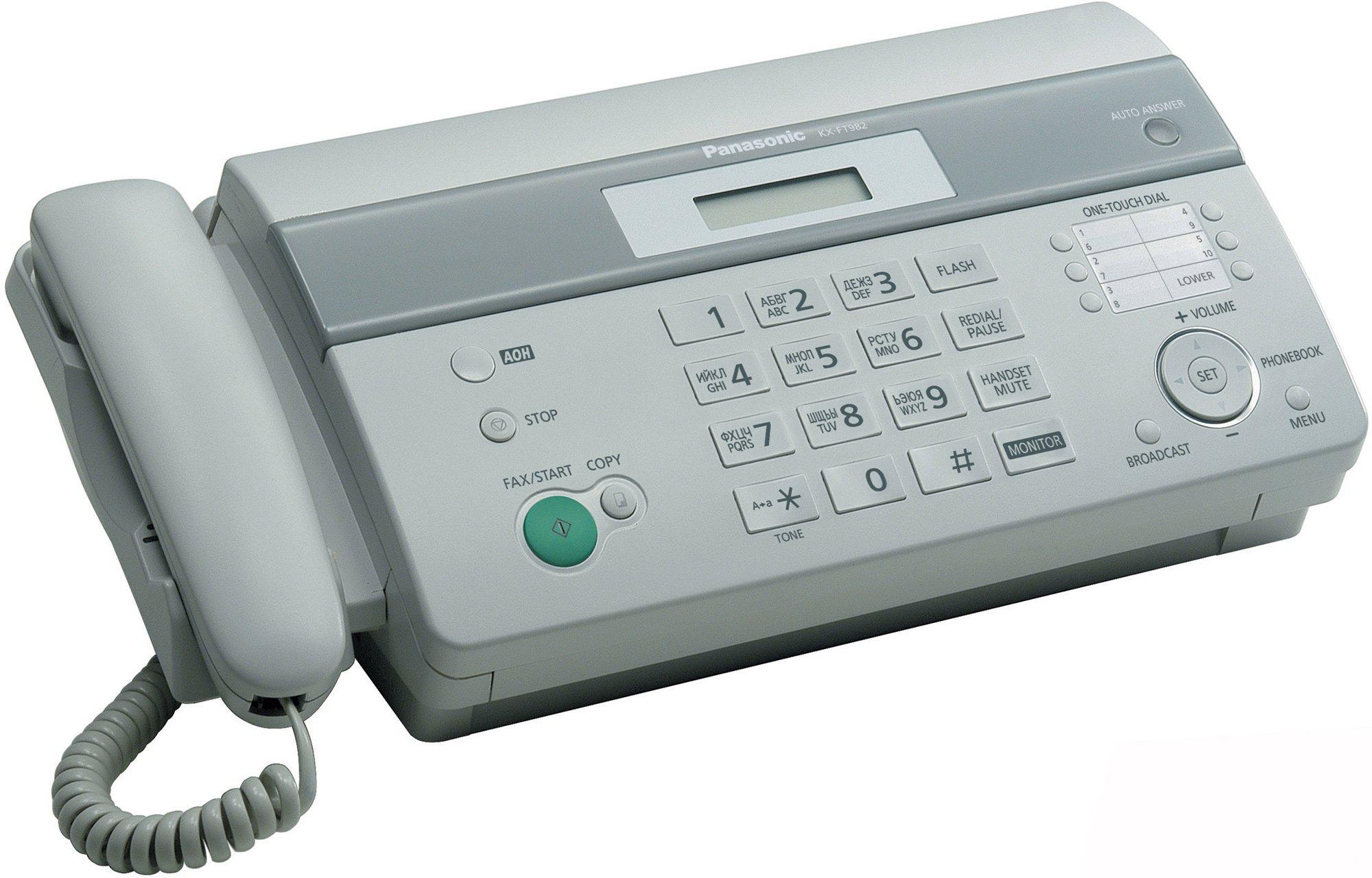 Факсы Panasonic Elmarket 1405000.000