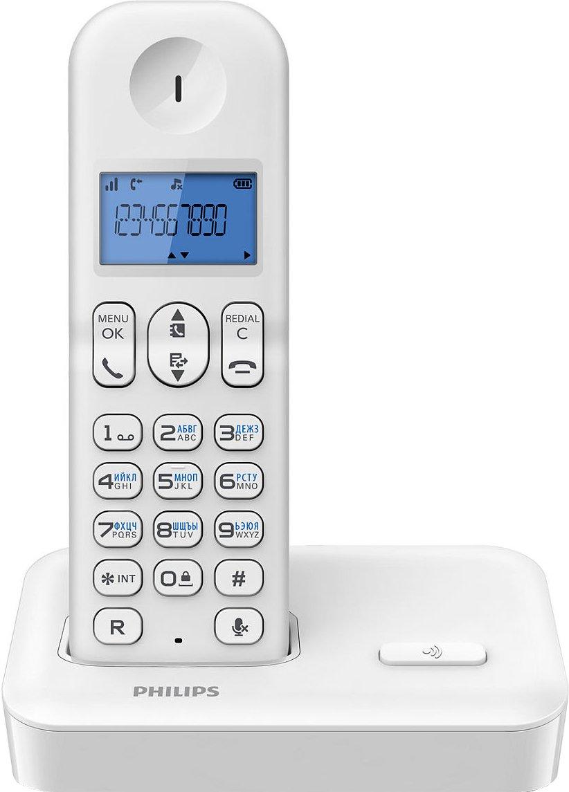 Радиотелефоны Philips Elmarket 372000.000