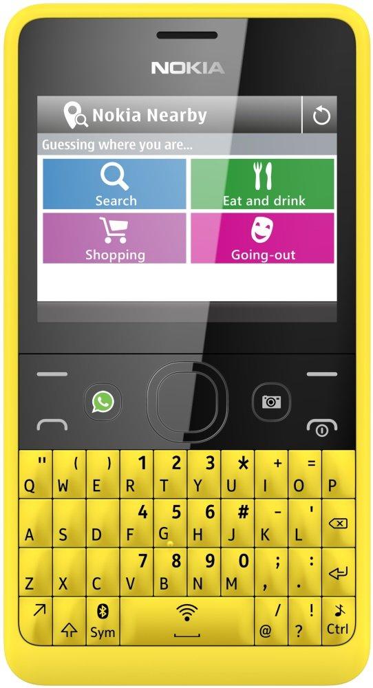 Мобильные телефоны Nokia Elmarket 943000.000