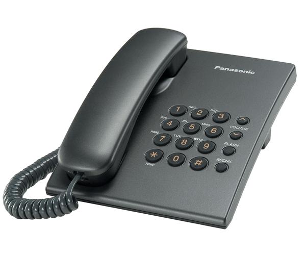 Проводные телефоны Panasonic Elmarket 196000.000