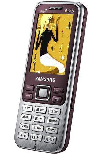 Мобильные телефоны Samsung Elmarket 830000.000