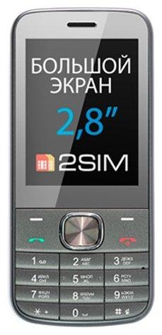 Мобильные телефоны Explay Elmarket 531000.000