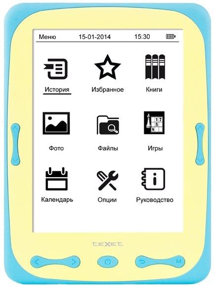 Электронные книги TeXet Elmarket 824000.000
