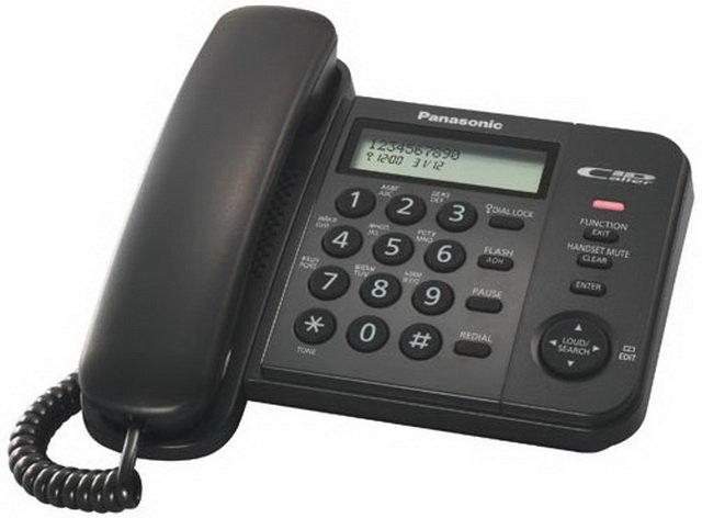 Проводные телефоны Panasonic Elmarket 376000.000