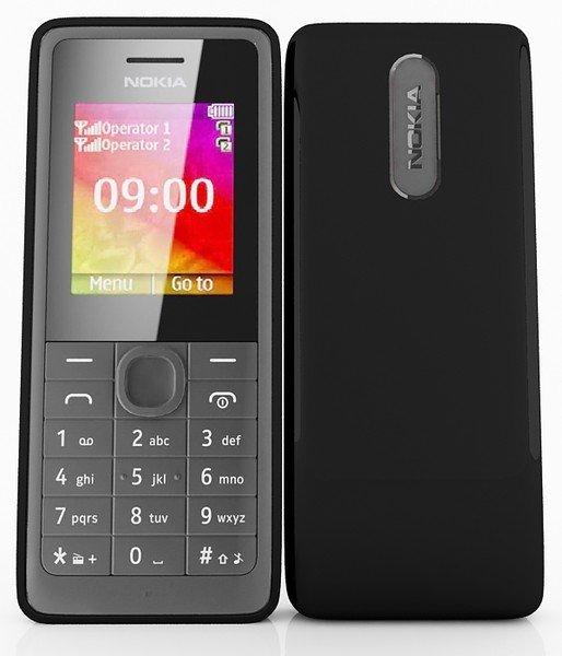 Мобильные телефоны Nokia Elmarket 398000.000