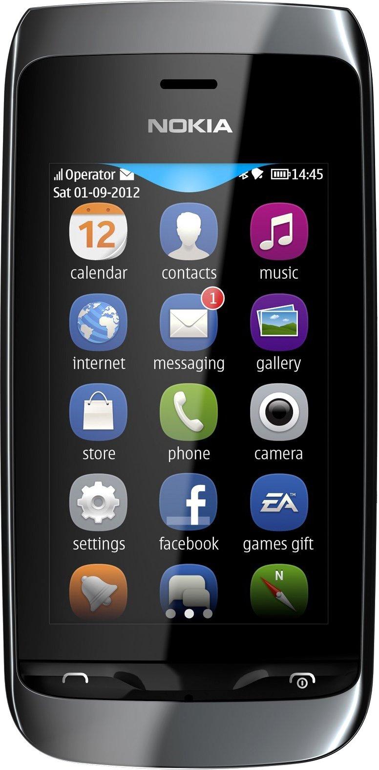 Мобильные телефоны Nokia Elmarket 1026000.000