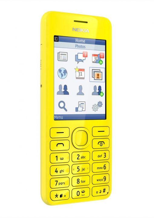 Мобильные телефоны Nokia Elmarket 787000.000