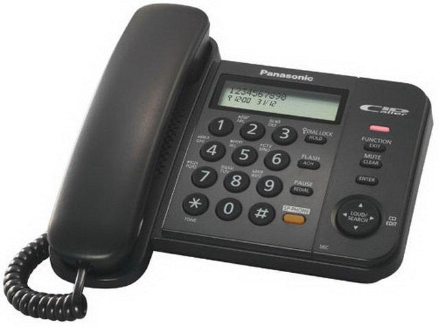 Проводные телефоны Panasonic Elmarket 406000.000