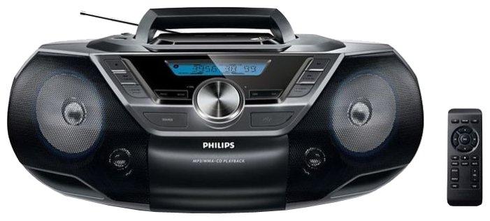 Магнитолы Philips Elmarket 953000.000