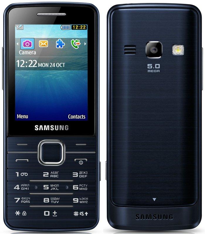 Мобильные телефоны Samsung Elmarket 1400000.000