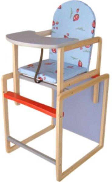 Стульчики для кормления Апельсиновая зебра