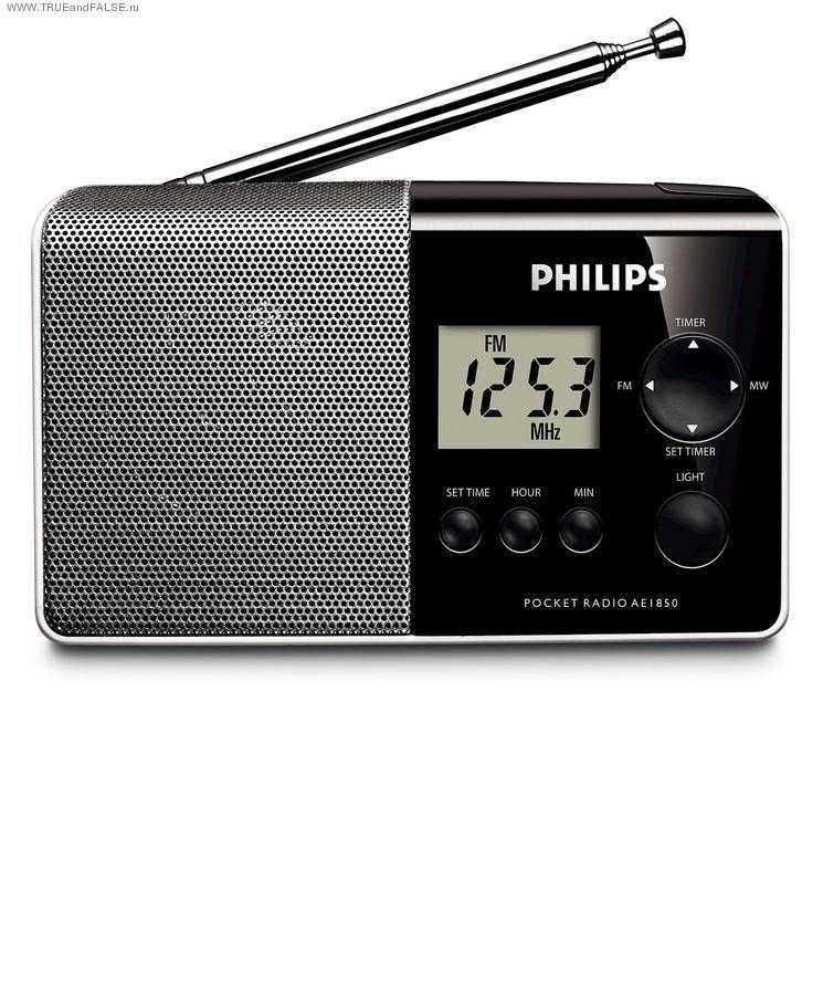 Радиоприемники Philips Elmarket 364000.000