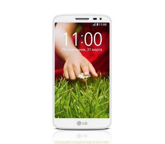 Мобильные телефоны LG Elmarket 2895000.000