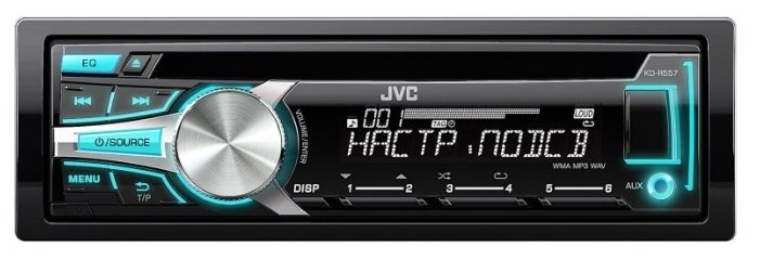Автомагнитолы JVC Elmarket 950000.000
