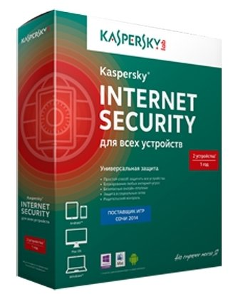 Антивирус Kaspersky Internet Security Multi-device 1 год для 2 устройств