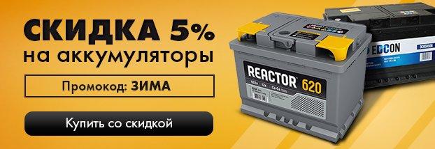 купить детские вещи в беларуси интернет магазин