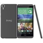 Мобильный телефон  HTC Desire 820 dark grey/light grey trim