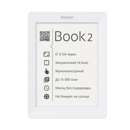 Электронная книга  Reader  Book 2 RB2-WB-RU  White