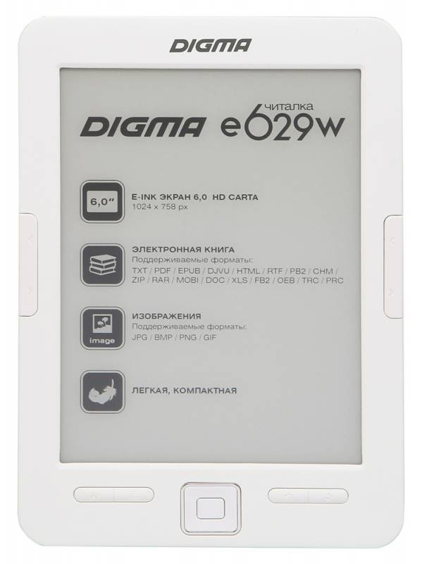 Электронная книга Digma Optima E629W 6