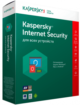 Антивирус Kaspersky  Internet Security Multi-device 1 год для 5 устройств