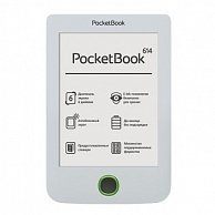Электронная книга PocketBook 614 Basic 2 White