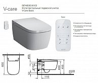Унитаз Vitra V-Care Basic (5674B003-6103)