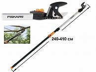 Сучкорез FISKARS UP86 242 см  (1000598)