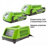 Комплект  Greenworks 24V START (З.У. + 2 АКБ 2,0 А.ч)