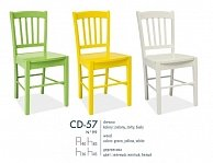 Стул Signal CD-57  (yellow)